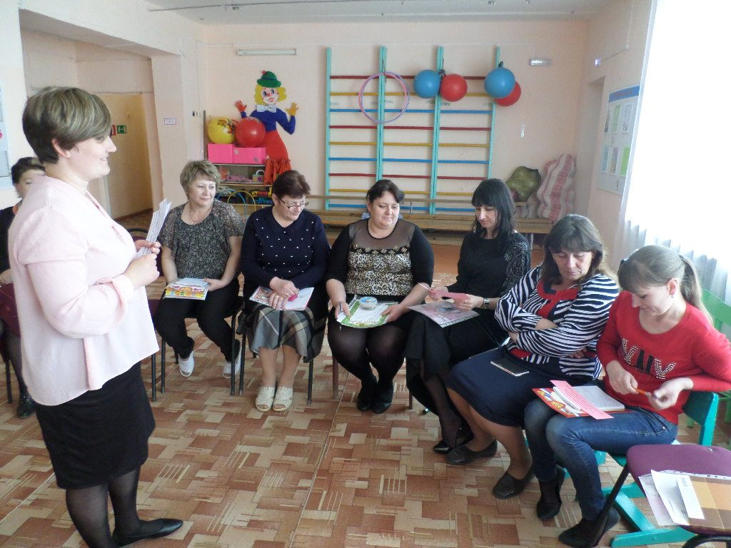 Семинар-практикум «Культура речи педагога – важнейшее качество его профессиональной педагогической деятельности»