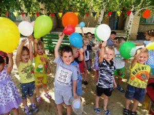 Праздник «Добрых дел кота Леопольда и воздушных шаров»