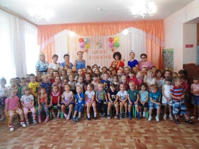 Начало учебного года в детском саду «Ивушка»