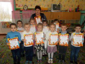 Победители Всероссийского конкурса «Маленькая звёздочка»