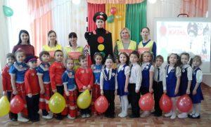 Квест – игра для дошкольников  «В гостях у Светофора»