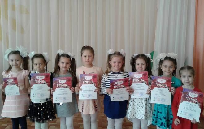 Международный конкурс – игра «Орлёнок»