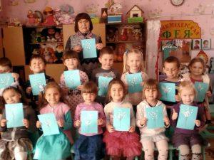 Православные праздники в ДОУ