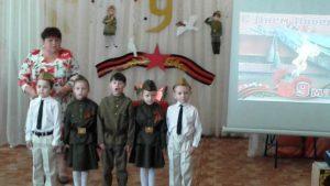 Праздник «День Победы»