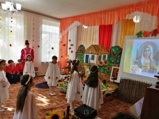 Праздник «Покров Пресвятой Богородицы»