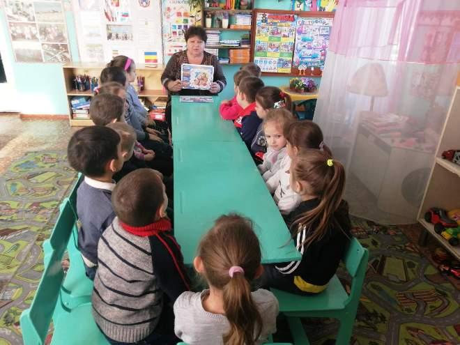 Беседа  о защите  прав ребёнка