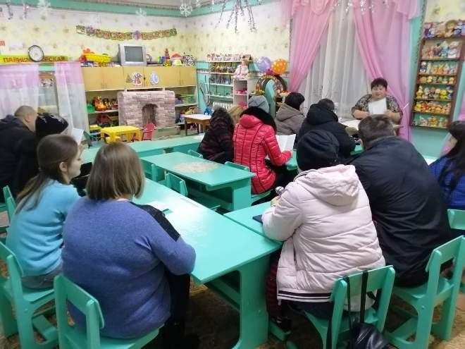 Родительское собрание «Безопасность  детей  во время новогодних праздников»