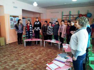 «Взаимодействие дошкольного образовательного учреждения и семьи в условиях реализации ФГОС ДО»