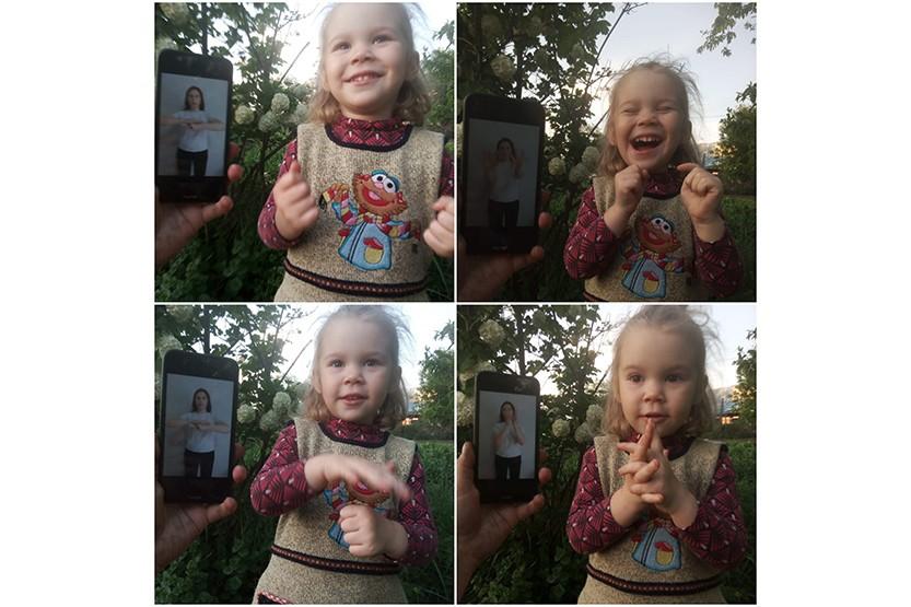 Кружковая работа с малышами в онлайн-режиме