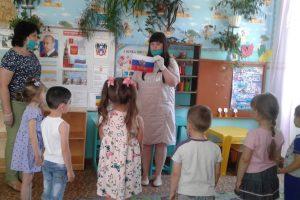 «Мы дети России»