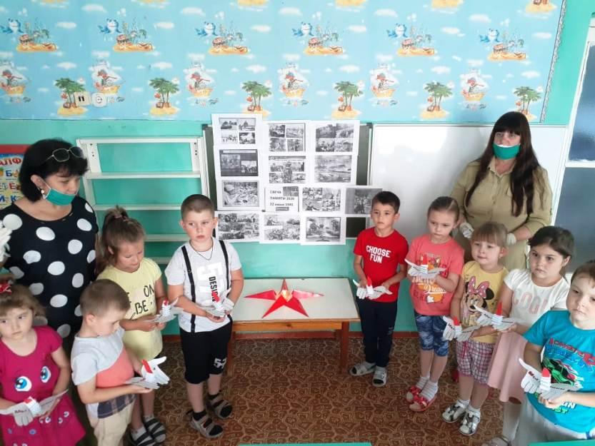 Всероссийская акция « Свеча памяти»