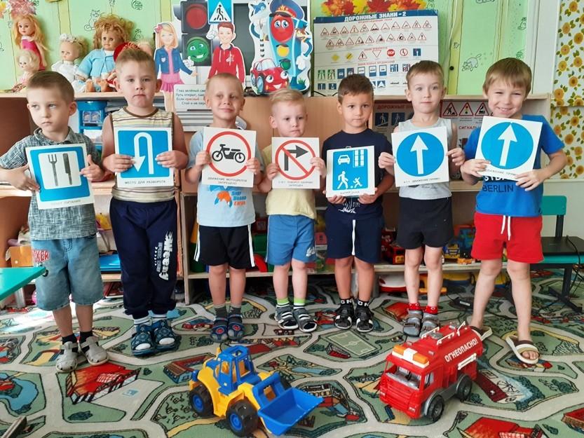 Чтоб в беду не угодить, нужно правила учить!