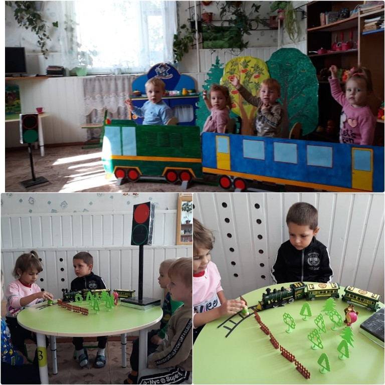 Детям – безопасную железную дорогу