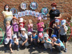 В «Детском саду «Лучик» -филиале МБДОУ «Детский сад «Ивушка»  прошел День здоровья.