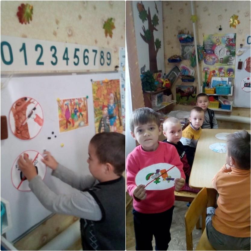 Дополнительное образование в ДОУ — одна из приоритетных сфер системы образования нового поколения