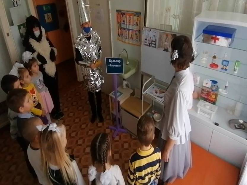 Ранняя профориентация детей в условиях детского сада