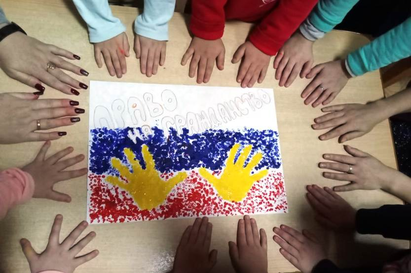Единый урок о правах человека в Детском саду «Лучик» — филиале МБДОУ «Детский сад «Ивушка»