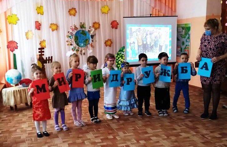НОД  Дружат дети всей Земли»