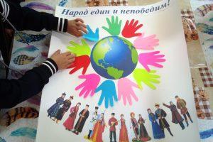 Акция в средней группе «В единстве наша сила!»