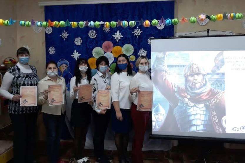 Деловая игра: «Святой Александр Невский покровитель казачества»