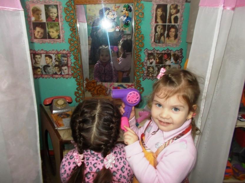 Настольные игры в жизни дошкольника