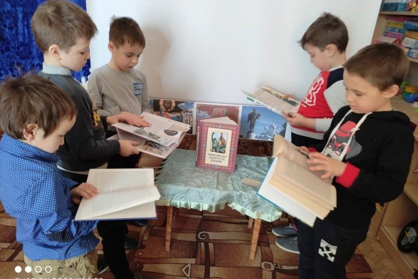 Участие в акции «Чтение для сердца и разума»