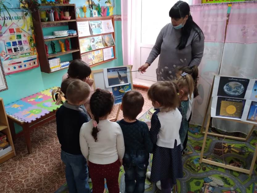 Детям о космонавтике