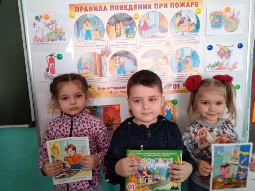 Тематическая неделя «Детям о пожарной безопасности»