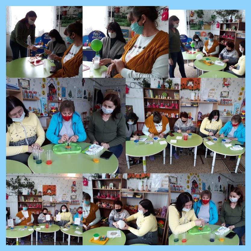 Фестиваль педагогических практик